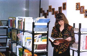 Библиотека (Biblioteka)