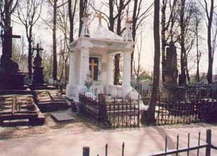 Католическое кладбище (Cmentarz polski)
