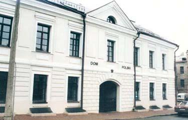 Dom Polski w Mohylewie