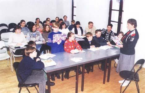 Изучение польского языка (Nauka języka polskiego)