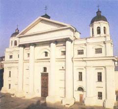 Католический костел (Kościół katolicki)