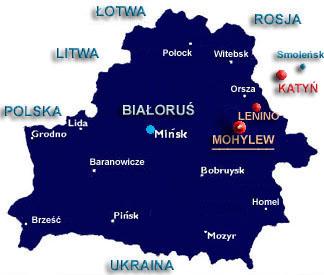 Наше месторасположение (Lokalizacja): Могилев (Mohylew)