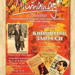 В стреча с Кшиштофом Занусси